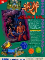 Golden Axe — 1989