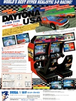 Daytona USA (Twin Type) — 1994