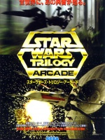 Star Wars Trilogy Arcade — 1998