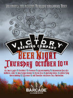 Victory Night — October 10, 2013 at Barcade® in Williamsburg, Brooklyn, New York