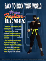 Virtua Fighter Remix — 1995 at Barcade® in Williamsburg, Brooklyn, NY | arcade video game