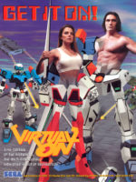 Virtual On: Cyber Troopers —1995 at Barcade® in Williamsburg, Brooklyn, NY | arcade video game